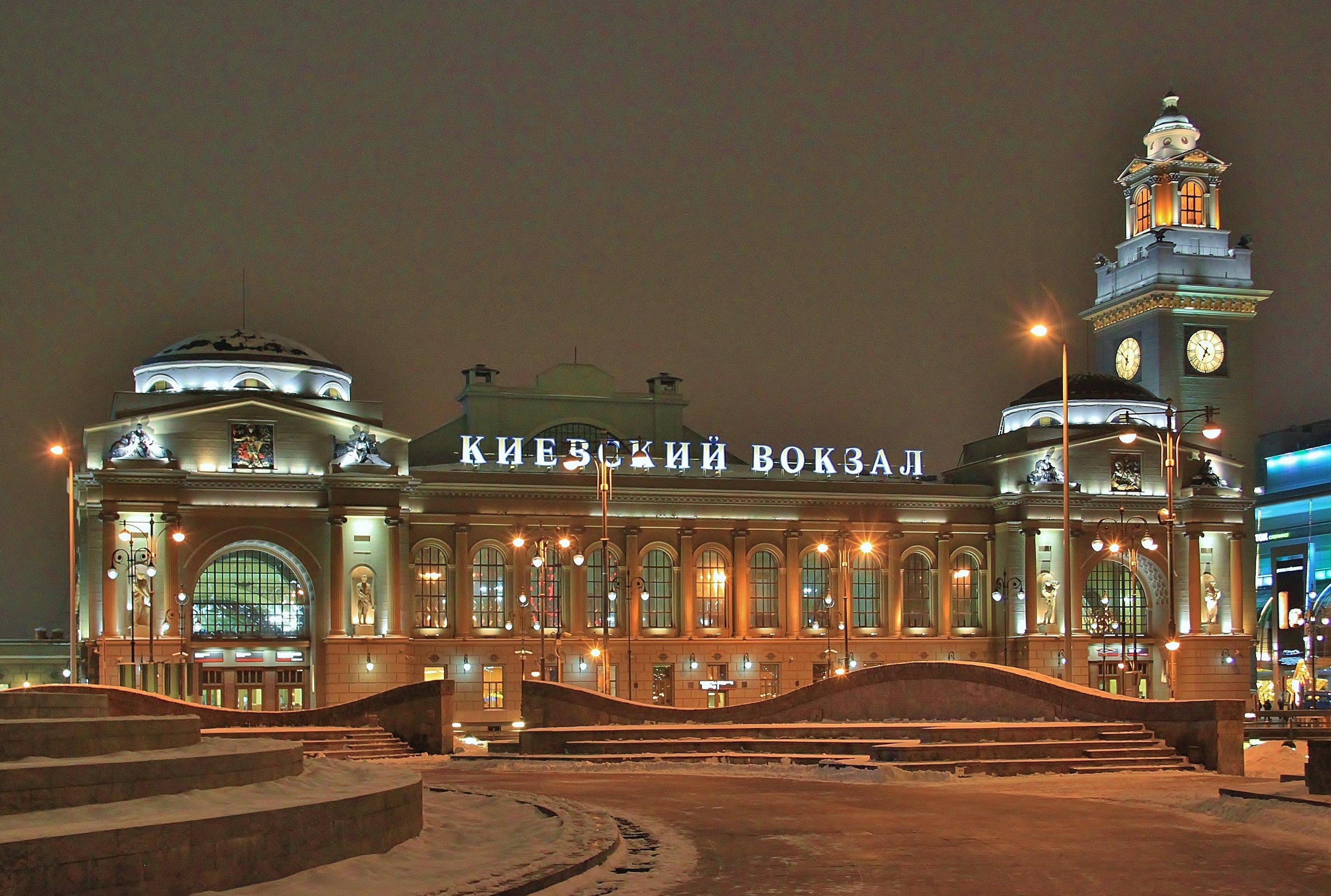 Срочное фото на киевском вокзале