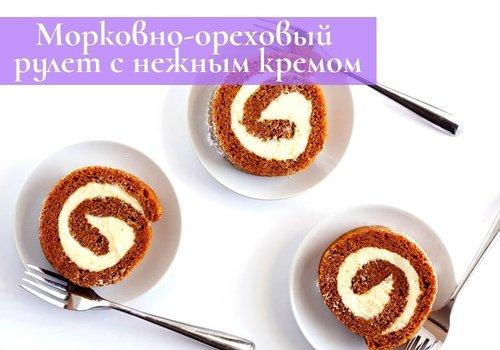 Нежный десерт к празднику.