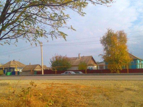 Трасса через село.