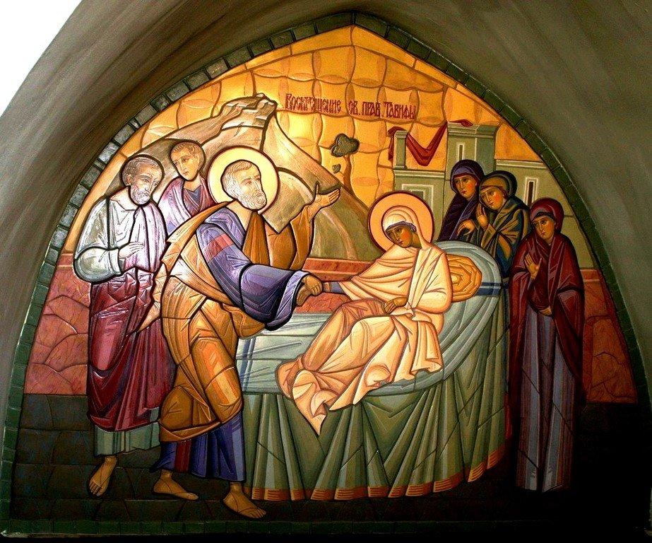 Святой Апостол Пётр воскрешает Святую Праведную Тавифу. Храм Праведной Тавифы и Апостолов Петра и Павла, Яффа.