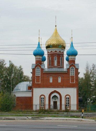Церковь Царственных Страстотерпцев в Дягилево