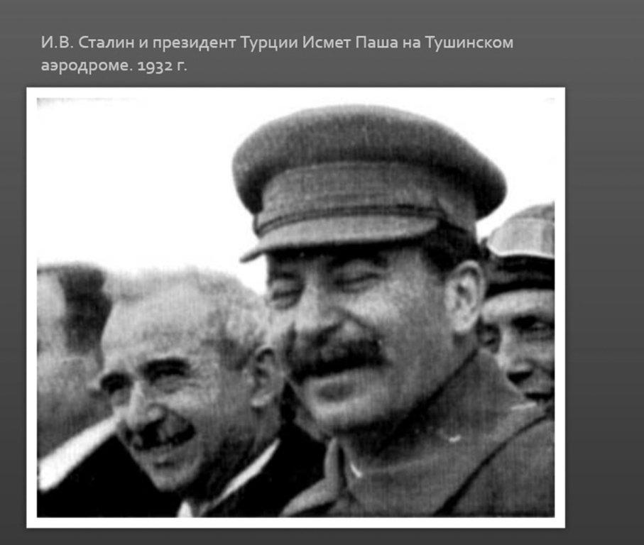 Фото о товарище Сталине... 037.jpg