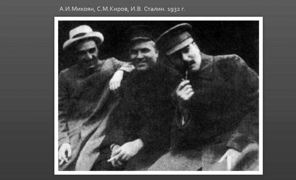 Фото о товарище Сталине... 035.jpg