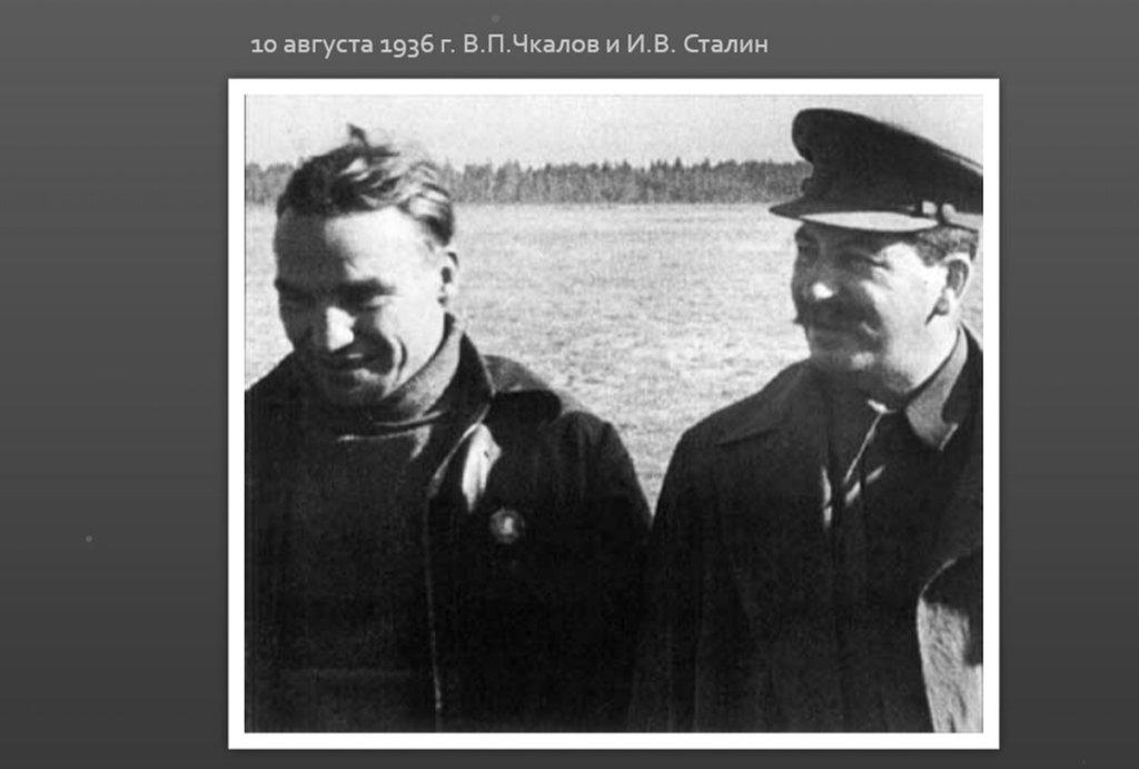 Фото о товарище Сталине... 058.jpg
