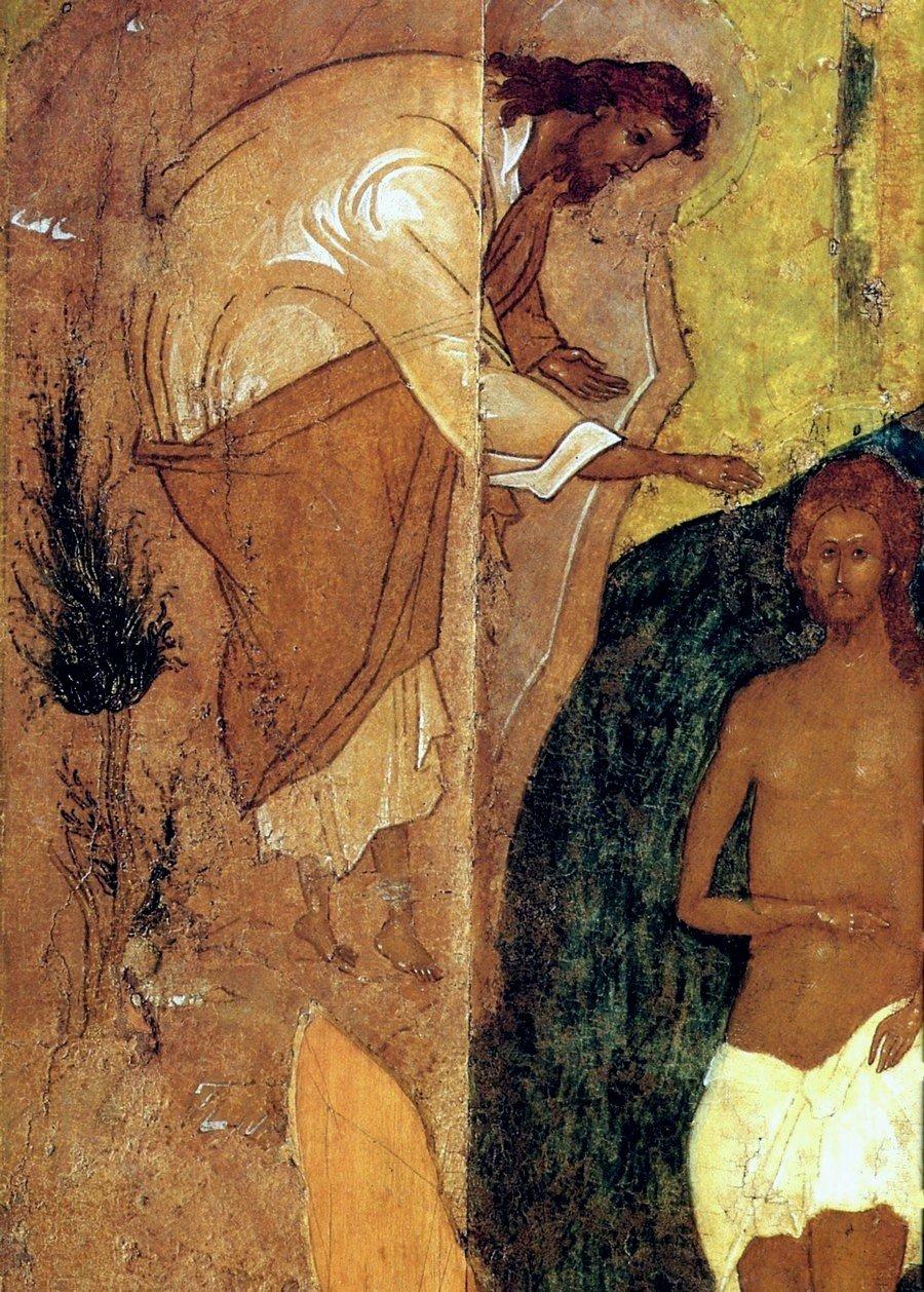 Крещение Господне. Икона. Тверь, XV век. ГРМ. Фрагмент.