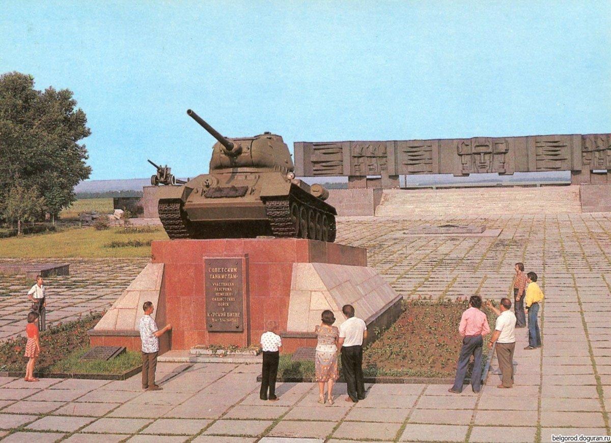 Картинки мемориал курская дуга