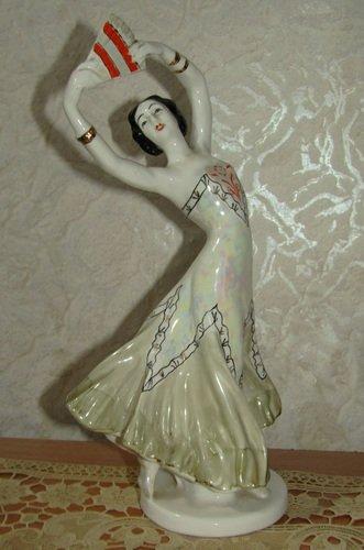 Болеро или Танец с веером!