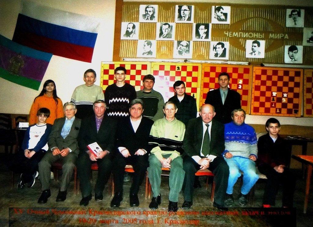 Из фотоальбома шахматиста... 026