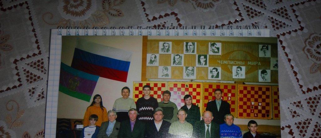 Из фотоальбома шахматиста... 025