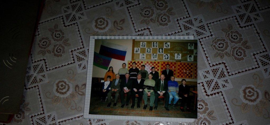 Из фотоальбома шахматиста... 044