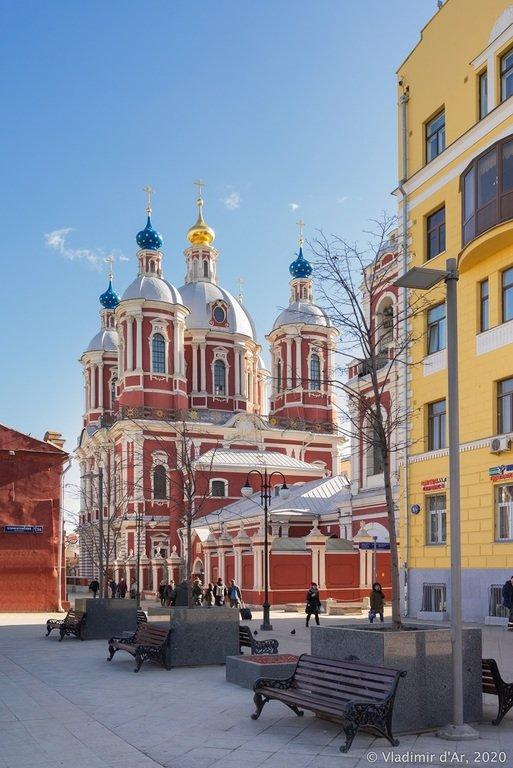 Церковь священномученика Климента – папы Римского на Новокузнецкой