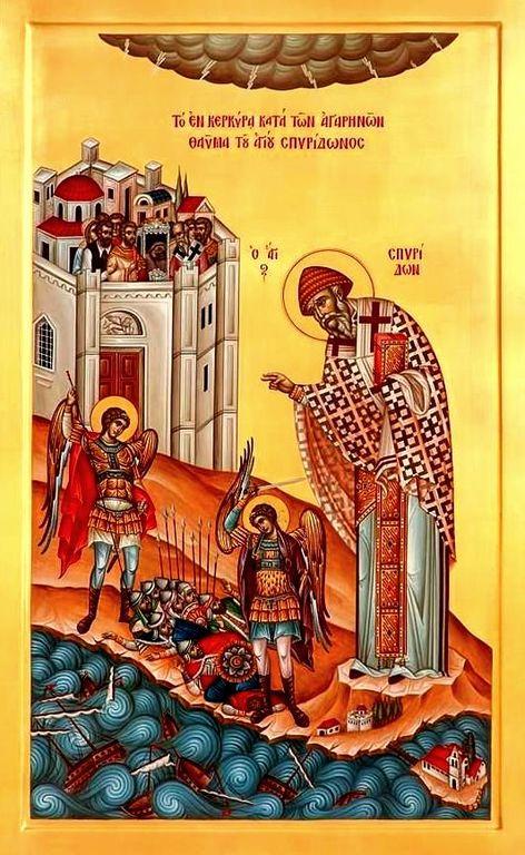 Чудо Святителя Спиридона Тримифунтского с агарянами на острове Керкира (Корфу).