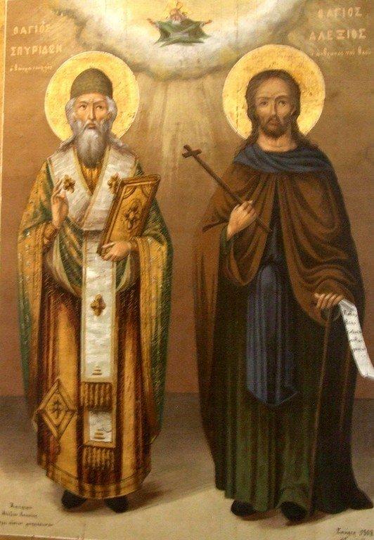 Святитель Спиридон, Епископ Тримифунтский, Чудотворец, и Преподобный Алексий, человек Божий. Греческая икона 1908 года.
