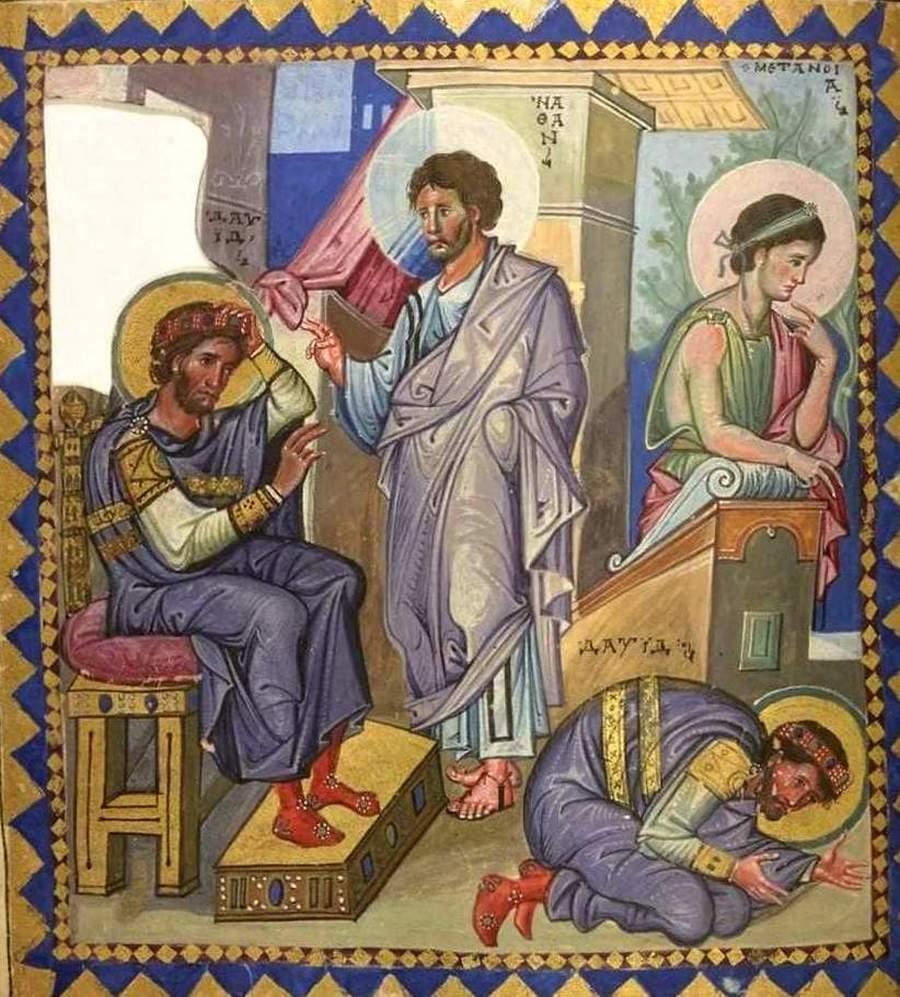 Пророк Нафан обличает царя Давида. Покаяние Давида. Миниатюра Парижской Псалтири. Византия, середина X века.