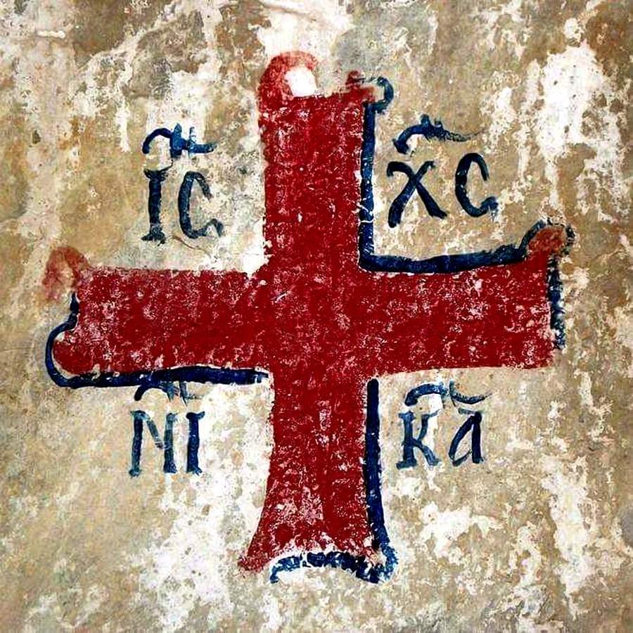 Святой Крест. Византийская фреска.