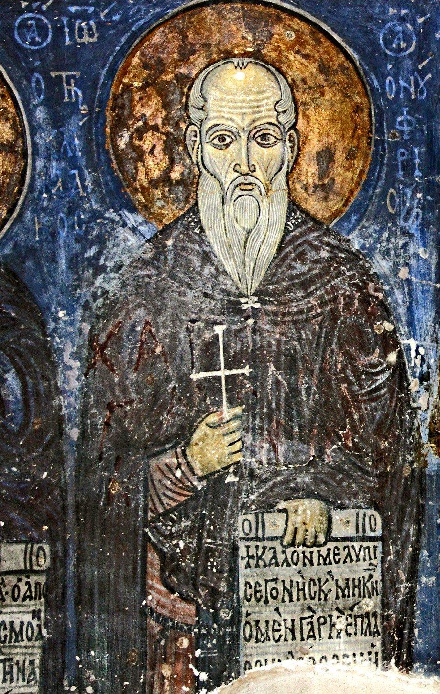 Святой Преподобный Иоанн Лествичник. Фреска монастыря Святого Неофита Затворника на Кипре. Конец XII века.