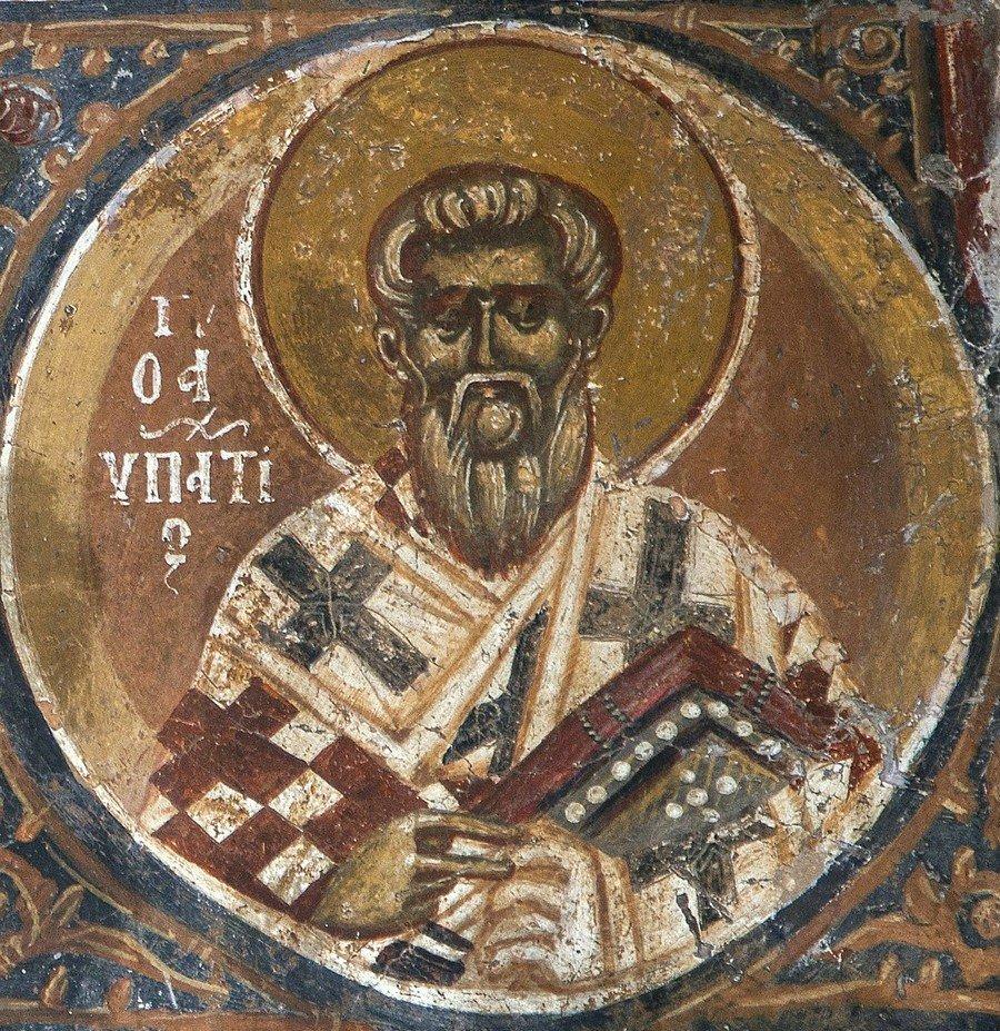 Священномученик Ипатий, Епископ Гангрский. Фреска церкви Святого Афанасия ту Музаки в Кастории, Греция. 1383 - 1384 годы.