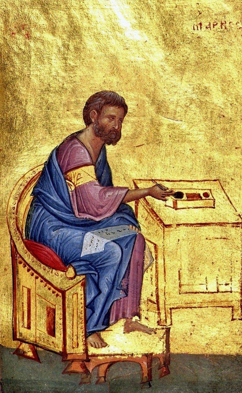 Святой Апостол и Евангелист Марк. Византийская миниатюра XIII века.