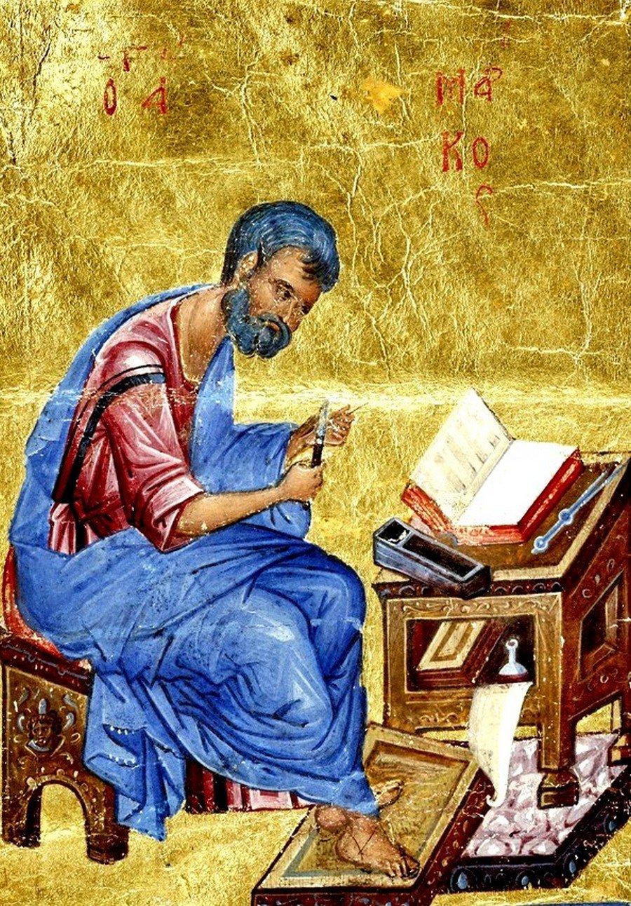 Святой Апостол и Евангелист Марк. Византийская миниатюра. 1325 - 1345 годы.