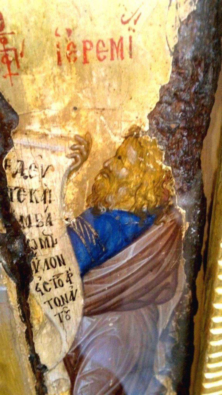 Святой Пророк Иеремия. Фрагмент византийской иконы XIV века.