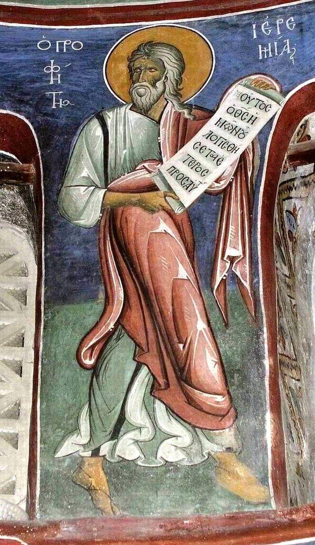 Святой Пророк Иеремия. Фреска церкви Панагии Аракиотиссы в деревне Лагудера на Кипре. 1192 год.