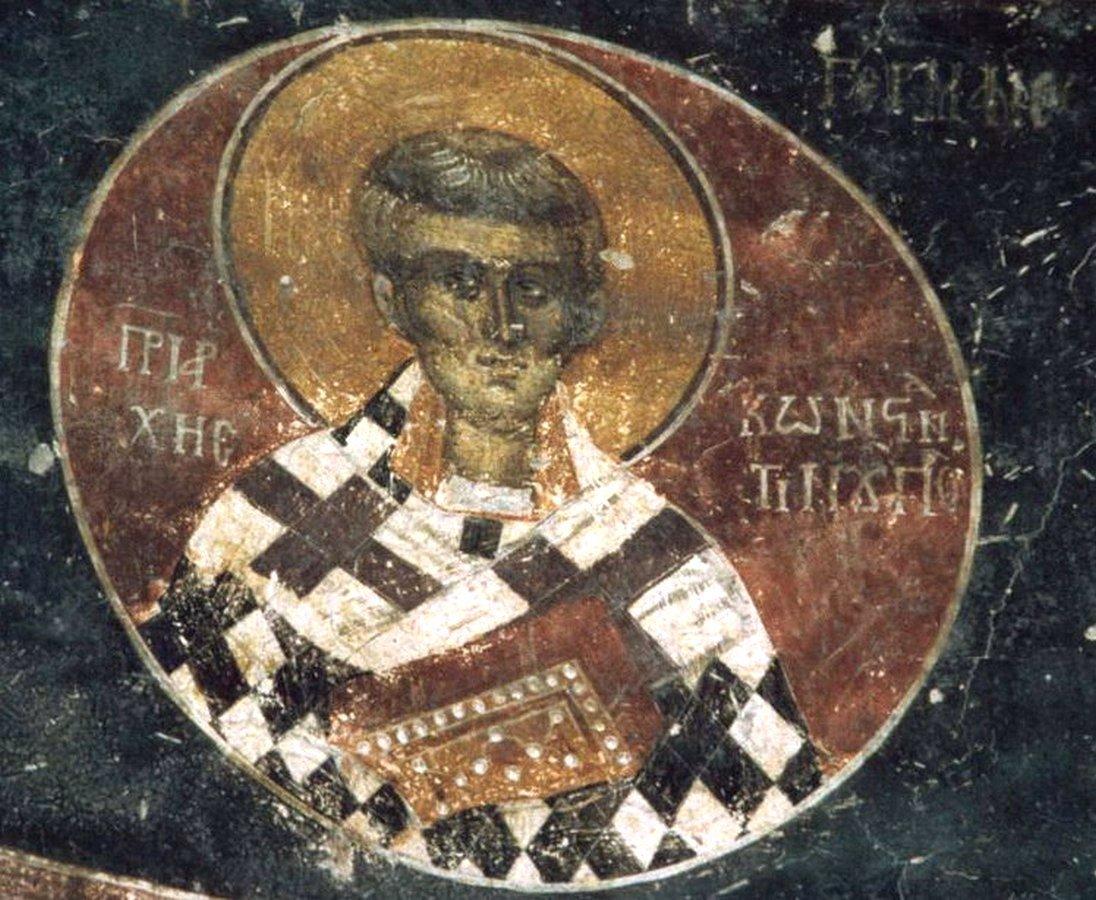 Святитель Герман, Патриарх Константинопольский. Византийская фреска.