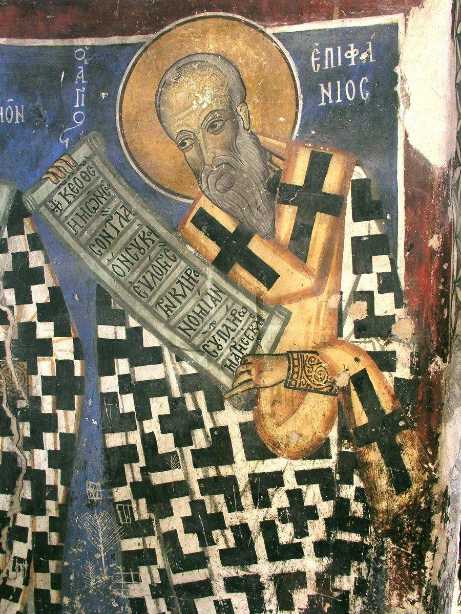 Святитель Епифаний, Епископ Кипрский. Византийская фреска. Кипр.