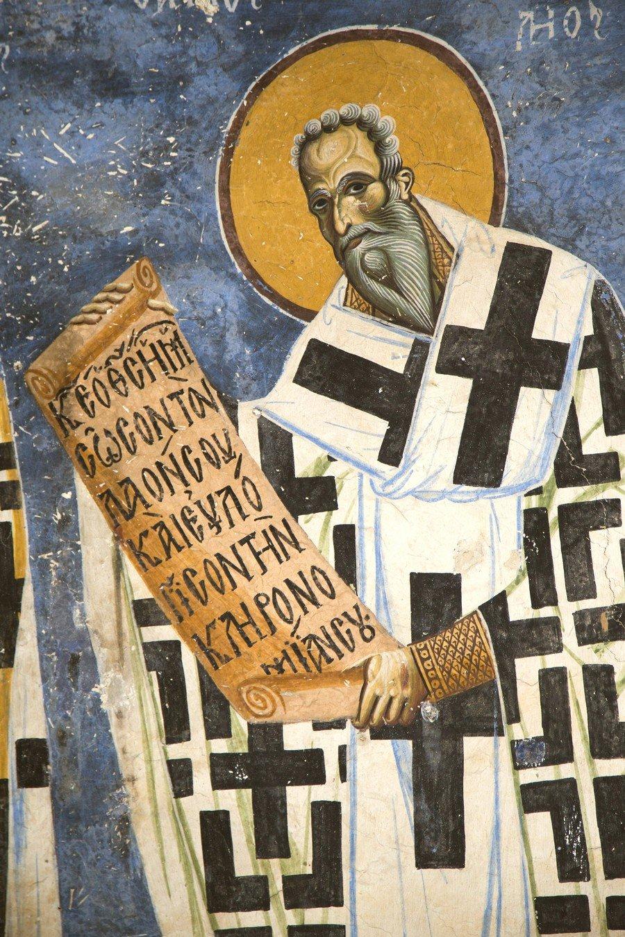 Святой Преподобный Ахиллий, Епископ Ларисийский. Фреска церкви Святого Георгия в Курбиново, Македония. 1191 год.