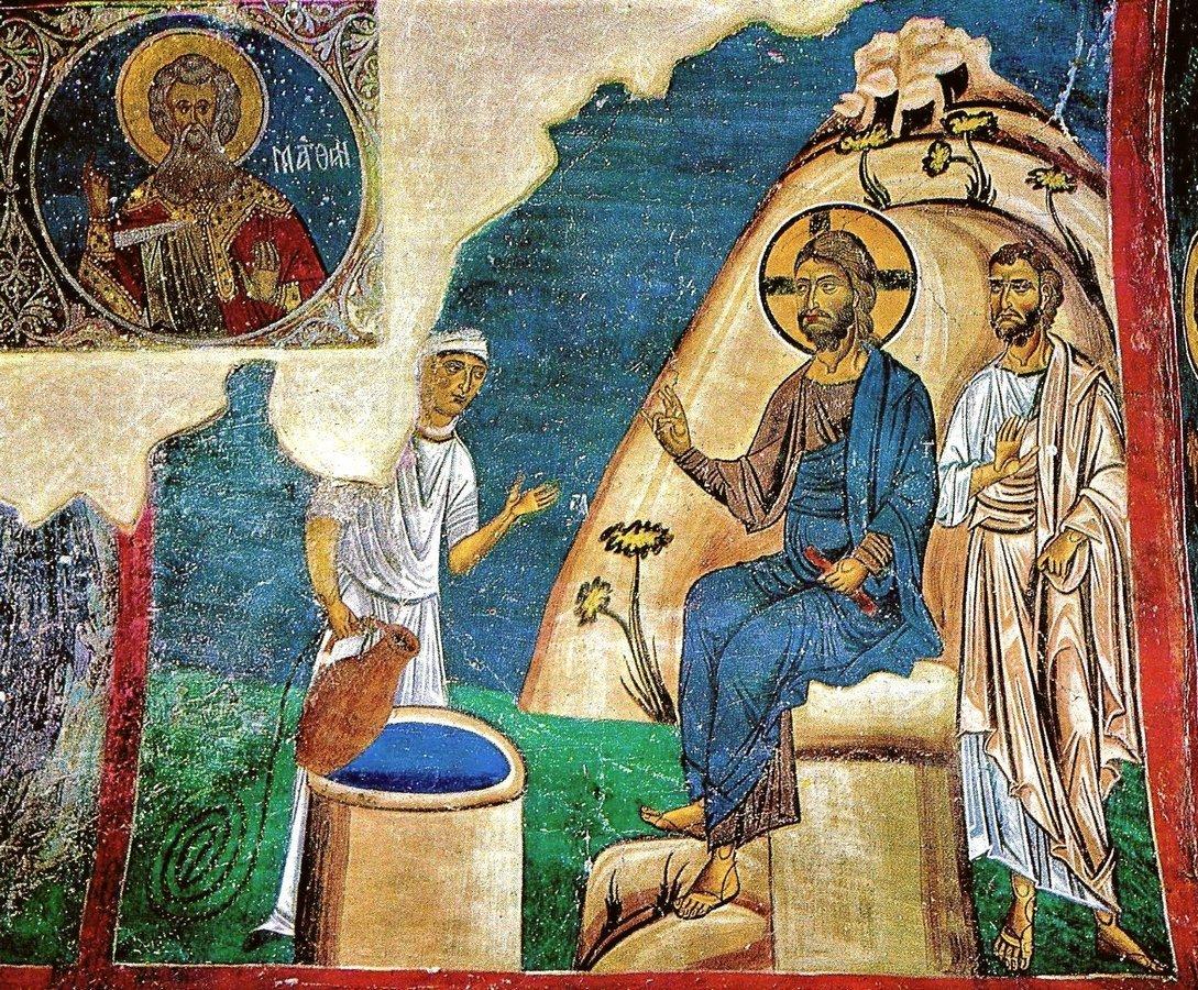Беседа Христа с самарянкой. Фреска монастыря Святого Иоанна Богослова на острове Патмос, Греция. XII век.