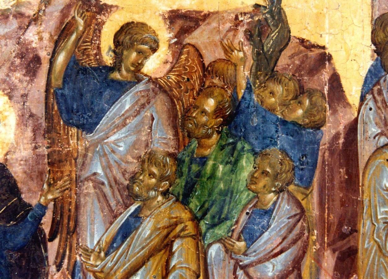 Вознесение Господне. Фрагмент византийской иконы XIV века.
