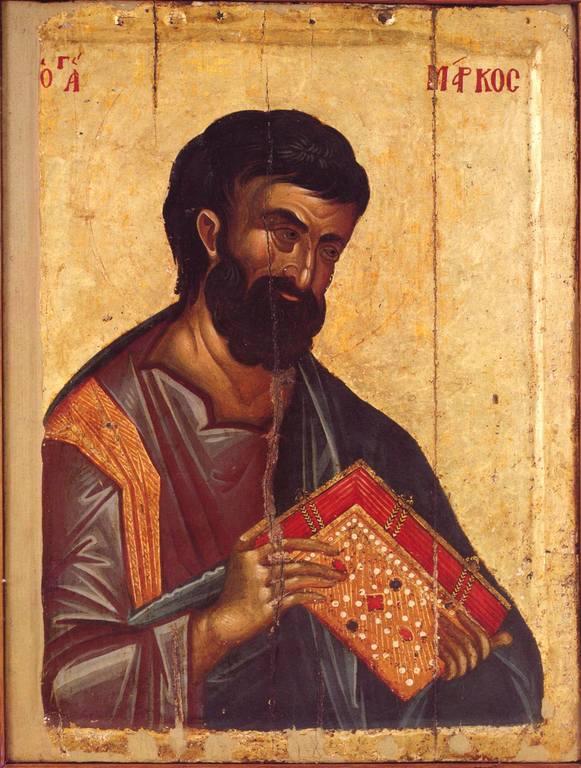 Святой Апостол и Евангелист Марк. Икона. Византия, 1360-е годы. Сербский монастырь Хиландар на Святой Горе Афон.