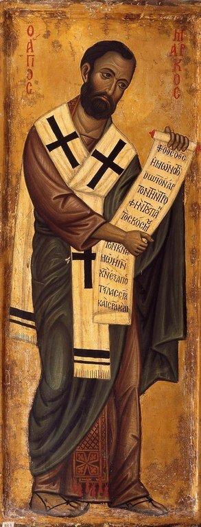 Святой Апостол и Евангелист Марк. Византийская икона. Монастырь Святой Екатерины на Синае.