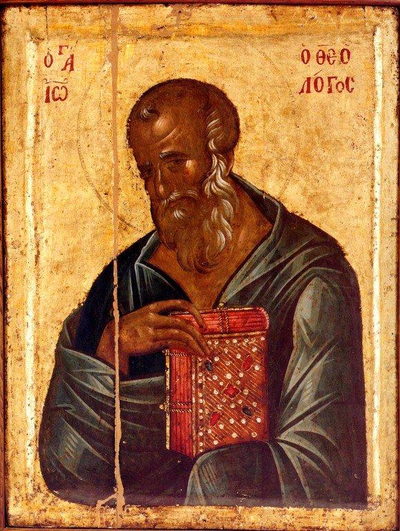 Святой Апостол и Евангелист Иоанн Богослов. Икона. Византия, 1360-е годы. Сербский монастырь Хиландар на Святой Горе Афон.
