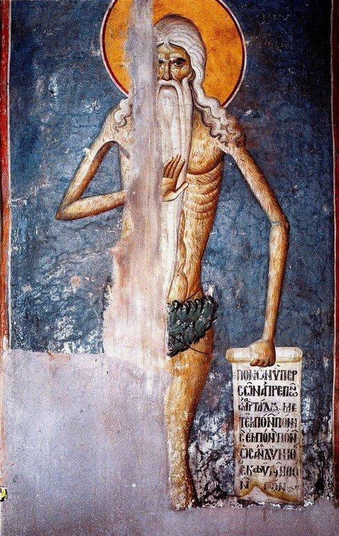 Святой Преподобный Онуфрий Великий. Фреска храма Протатон (Протат) на Святой Горе Афон. Конец XIII века. Иконописец Мануил Панселин.