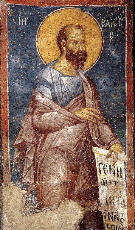 Святой Пророк Елисей. Фреска монастыря Панагии Олимпиотиссы в Элассоне, Греция. Конец XIII века.