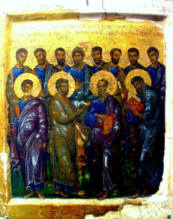 Собор Двенадцати Апостолов. Византийская икона XIV века. ГМИИ.