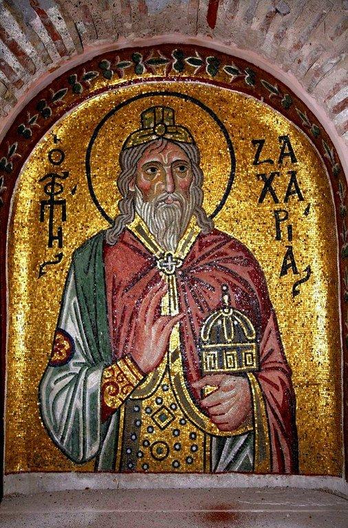 Святой Пророк Захария, отец Святого Иоанна Предтечи. Мозаика монастыря Дафни, Греция. XI век.