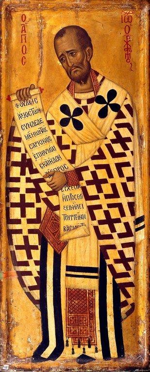 Святитель Иоанн Златоуст, Архиепископ Константинопольский. Византийская икона. Монастырь Святой Екатерины на Синае.