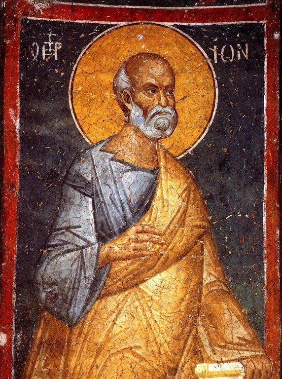 Святой Пророк Иона. Фреска монастыря Панагии Олимпиотиссы в Элассоне, Греция. Конец XIII века.