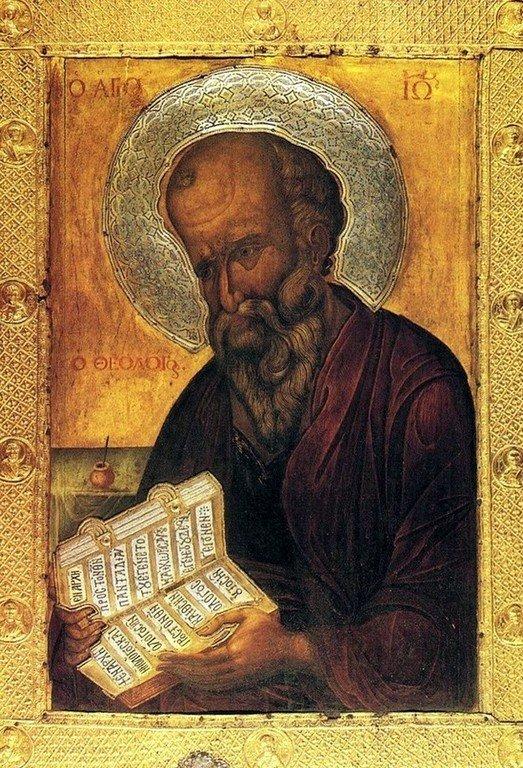 Святой Апостол и Евангелист Иоанн Богослов. Икона. Византия, около 1200 года (с поздними поновлениями). Монастырь Святого Иоанна Богослова на острове Патмос, Греция.
