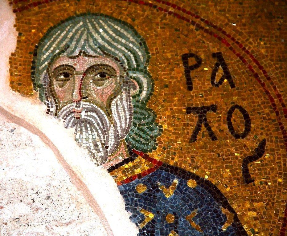 Святой Мученик Тарах. Мозаика монастыря Дафни близ Афин, Греция. XI век.