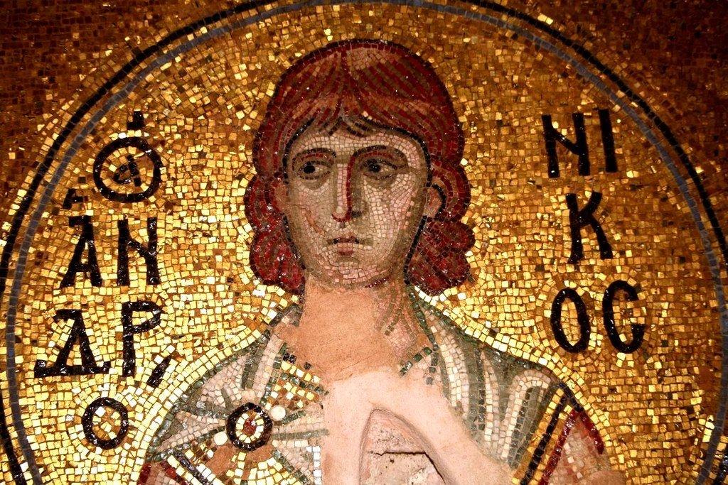 Святой Мученик Андроник. Мозаика монастыря Дафни близ Афин, Греция. XI век.
