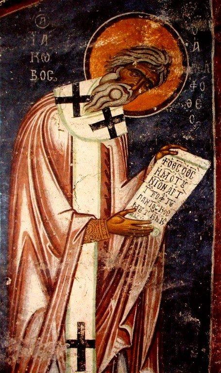 Святой Апостол Иаков, брат Господень. Фреска монастыря Святого Иоанна Богослова на острове Патмос, Греция. XII век.