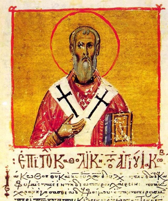 Святой Апостол Иаков, брат Господень. Византийская миниатюра XII века.