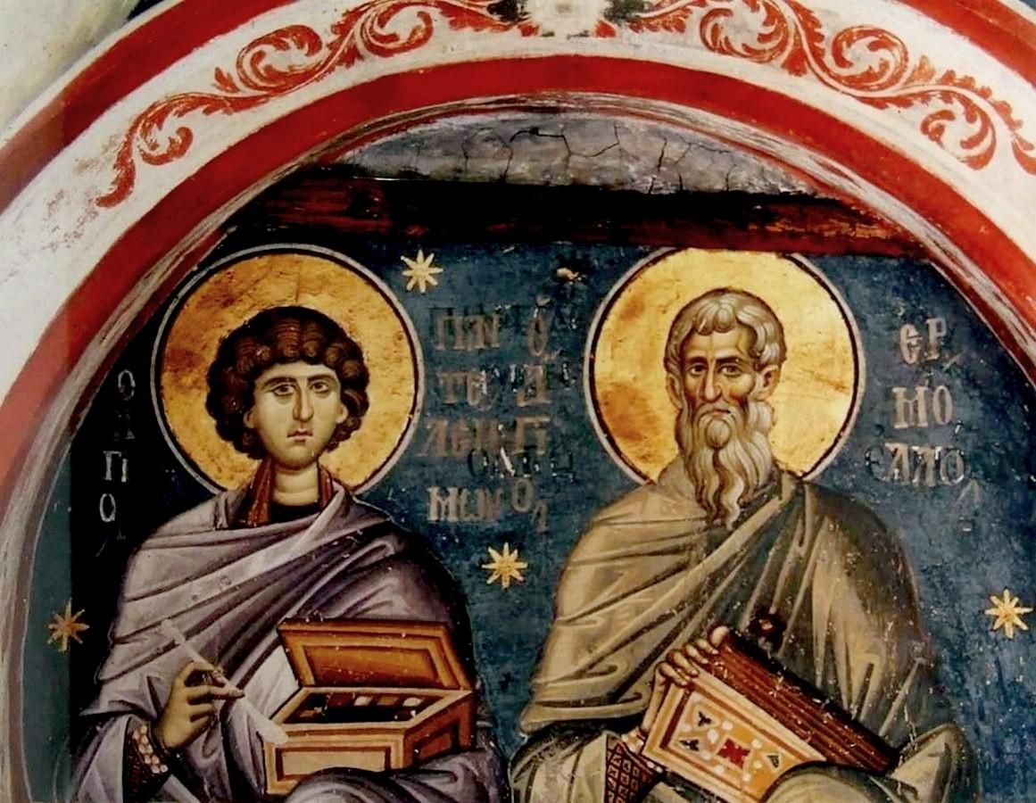 Святые Великомученик и Целитель Пантелеимон и Священномученик Ермолай, иерей Никомидийский. Византийская фреска. Монастырь Ватопед на Афоне.