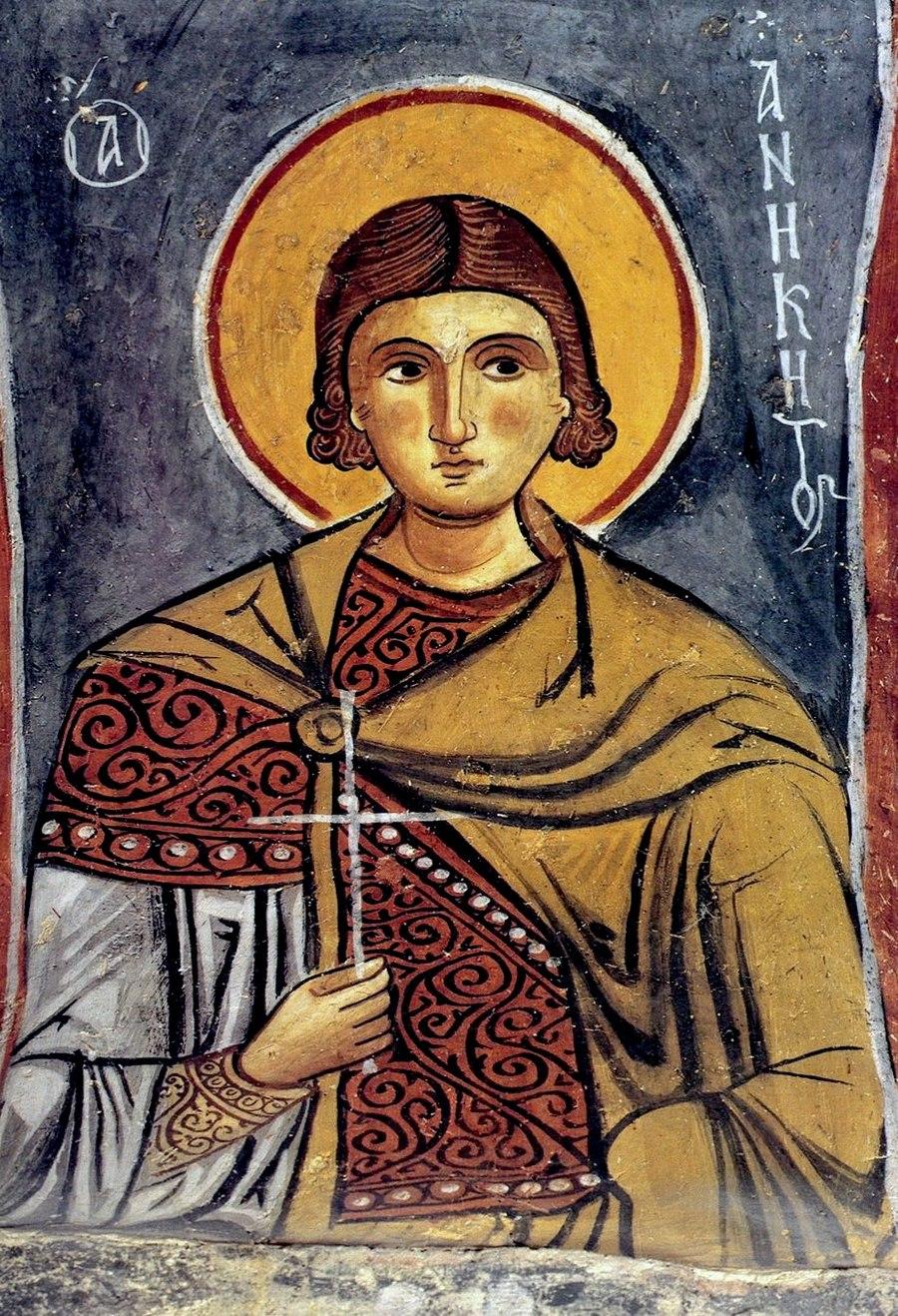 Святой Мученик Аникита Никомидийский. Византийская фреска. Каппадокия.