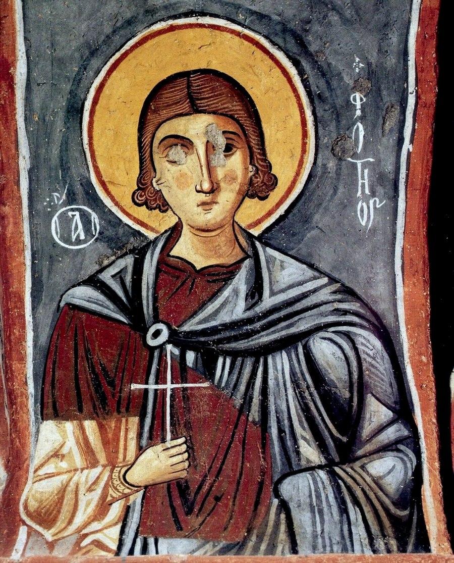 Святой Мученик Фотий Никомидийский. Византийская фреска. Каппадокия.