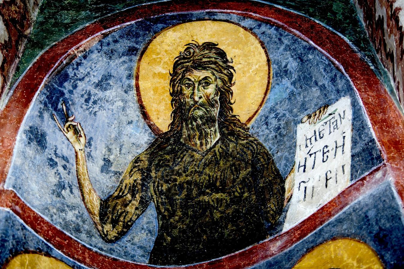 Святой Пророк, Предтеча и Креститель Господень Иоанн. Фреска монастыря Святого Пантелеимона в Нерези близ Скопье, Македония. 1164 год.