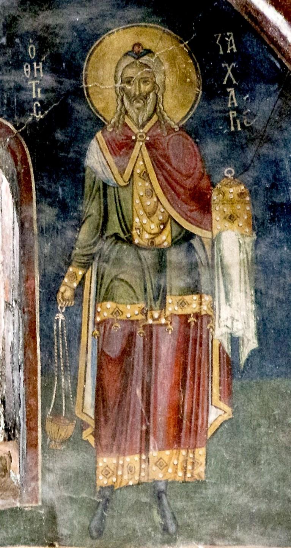 Святой Пророк Захария, отец Святого Иоанна Предтечи. Фреска церкви Святого Стефана в Кастории, Греция. Конец XII - начало XIII века.