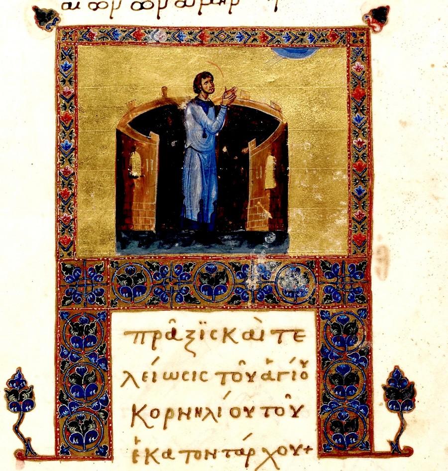Священномученик Корнилий сотник. Византийская миниатюра XI века.